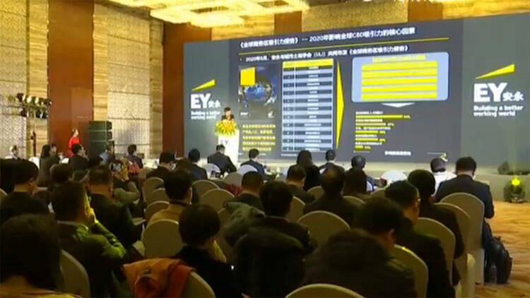 安永落户济南 国际四大会计师事务所均在济南设分支机构