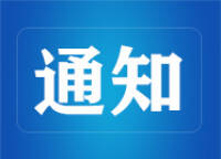 聊城发文:对进口高风险非冷链集装箱货物实施检测和预防性消毒