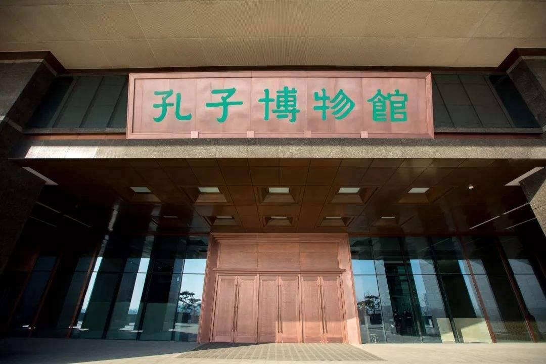 直通部委|山东99家博物馆通过定级评估 国家一级博物馆达12家