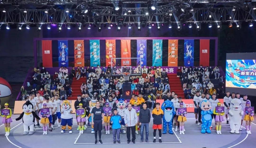 全國三人籃球俱樂部精英賽總決賽打響 國家紅隊三戰全捷