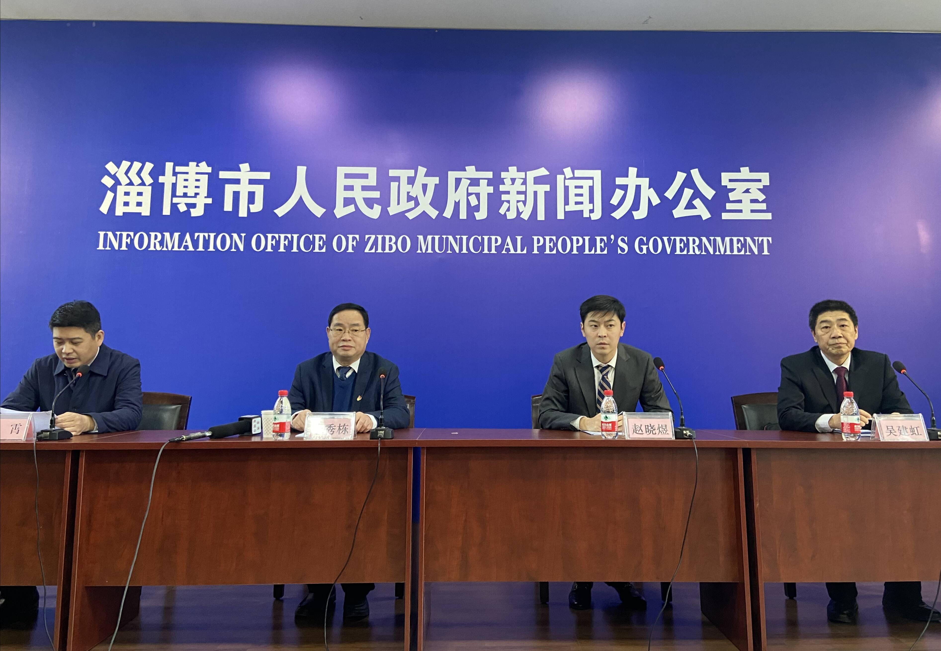 从251家到突破700家!淄博高新技术企业年均增长超35%