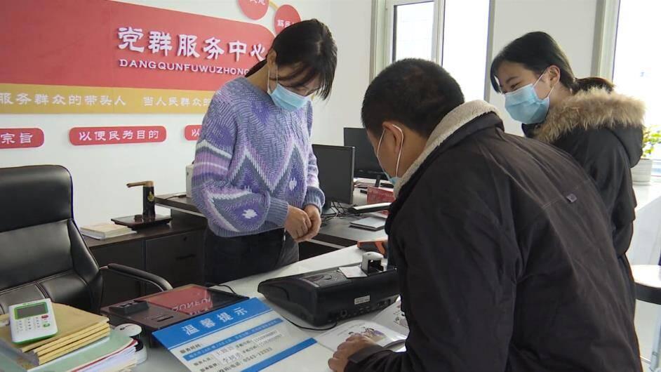 """44秒 滨州阳信布设村级人社服务点218个 解决服务群众""""最后一公里"""""""