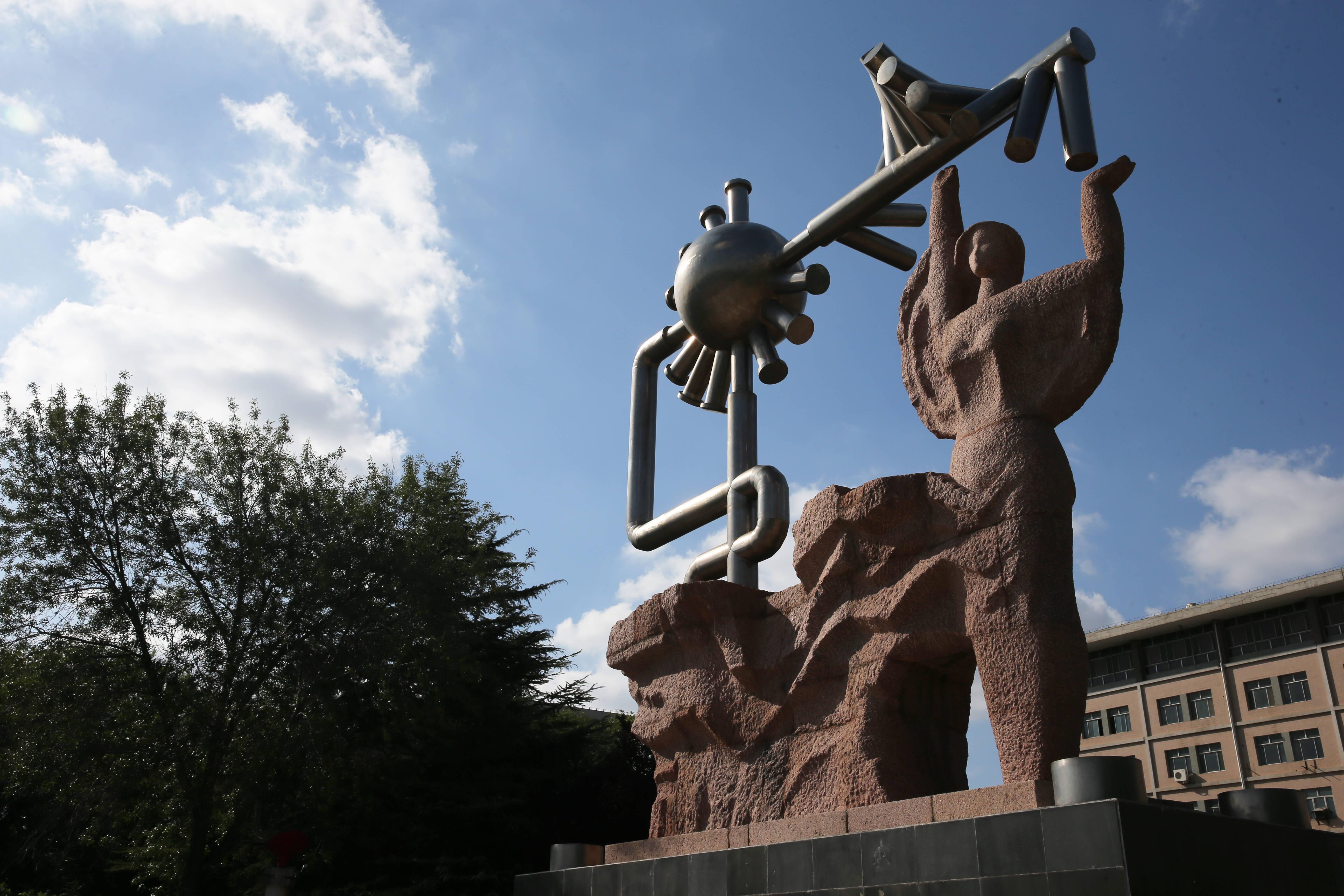 东营首家公办本科高校!中国石油大学胜利学院拟转设为山东石油化工学院