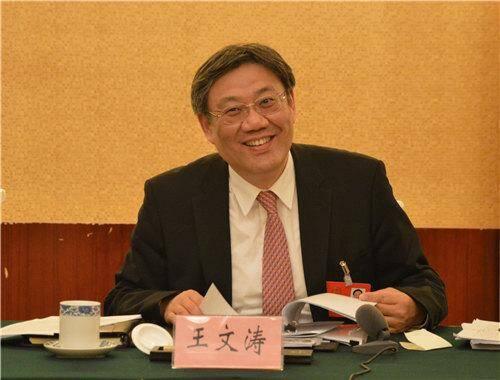 王文濤辭去黑龍江省人民政府省長職務