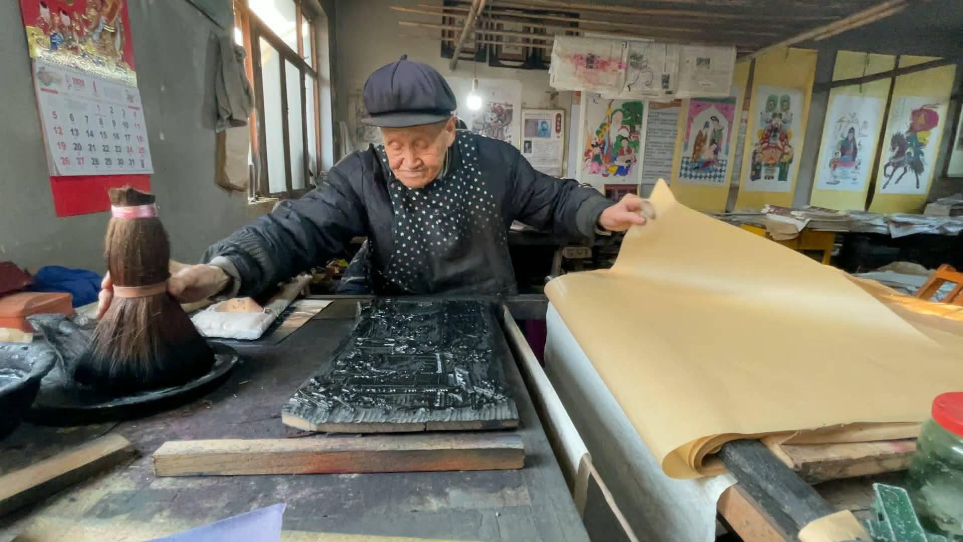 """""""木版年画王""""杨洛书:94岁老艺人""""守艺"""" 78年 每天工作8小时却还有件""""心事""""放不下"""