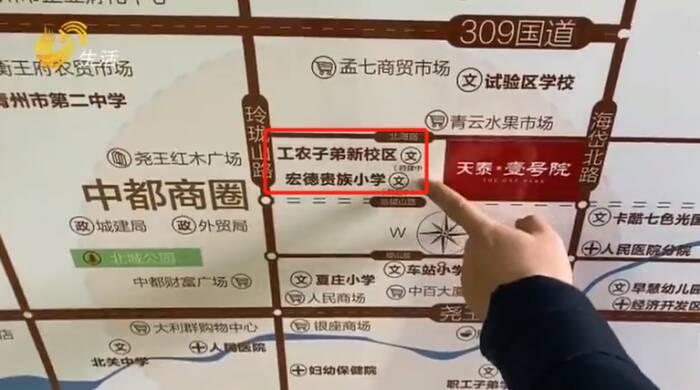 潍坊:买来的学区房学校却没规划?说好赠送的露台也没了