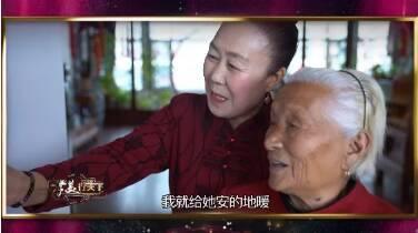 """孝美行天下!""""最美儿媳""""吴克凤:顺也是一种孝"""