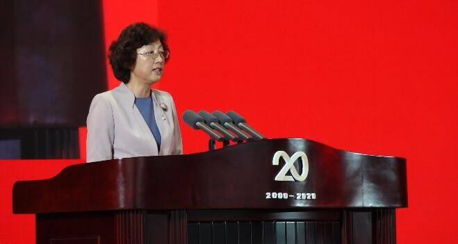 46秒丨日照市委书记张惠:日照银行要心无旁骛服务好实体经济发展