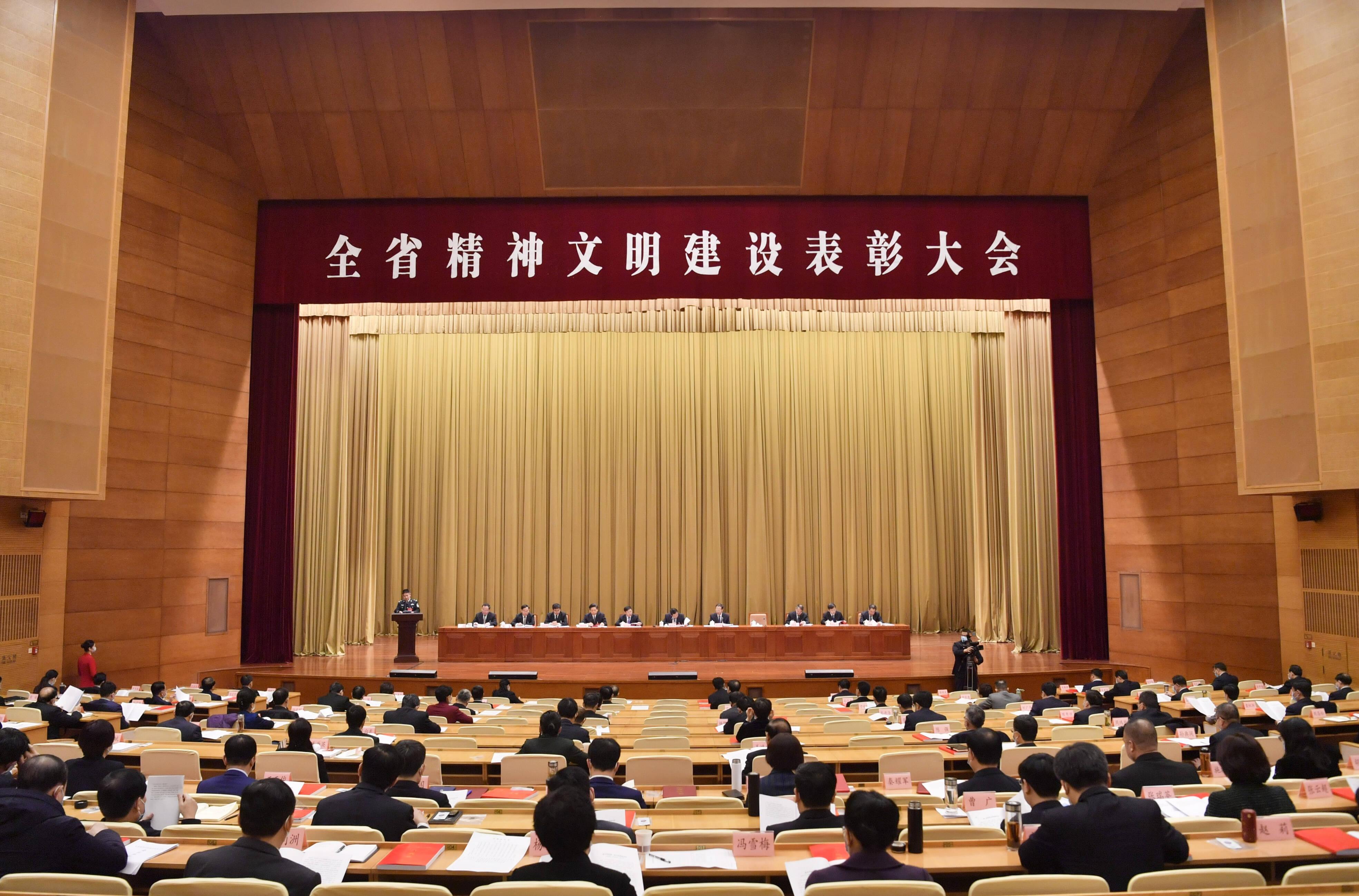 附完整名單!山東表彰2020年度省級文明村鎮、文明單位、文明社區