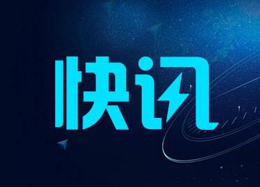 """迎战""""烟花"""":青岛夜景亮化设施临时关闭 浮山湾灯光秀取消播放"""