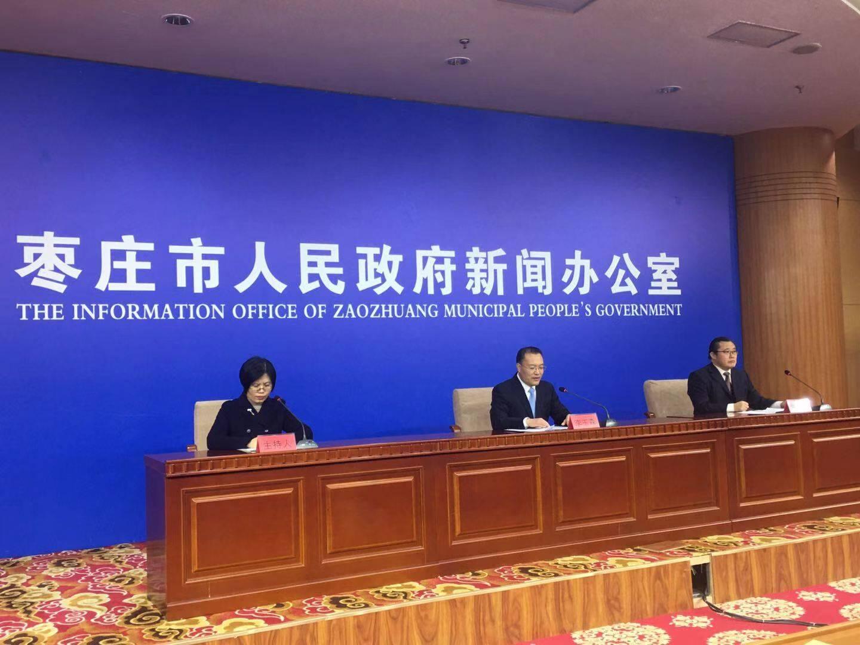 权威发布|枣庄城建档案数字化率达到九成以上
