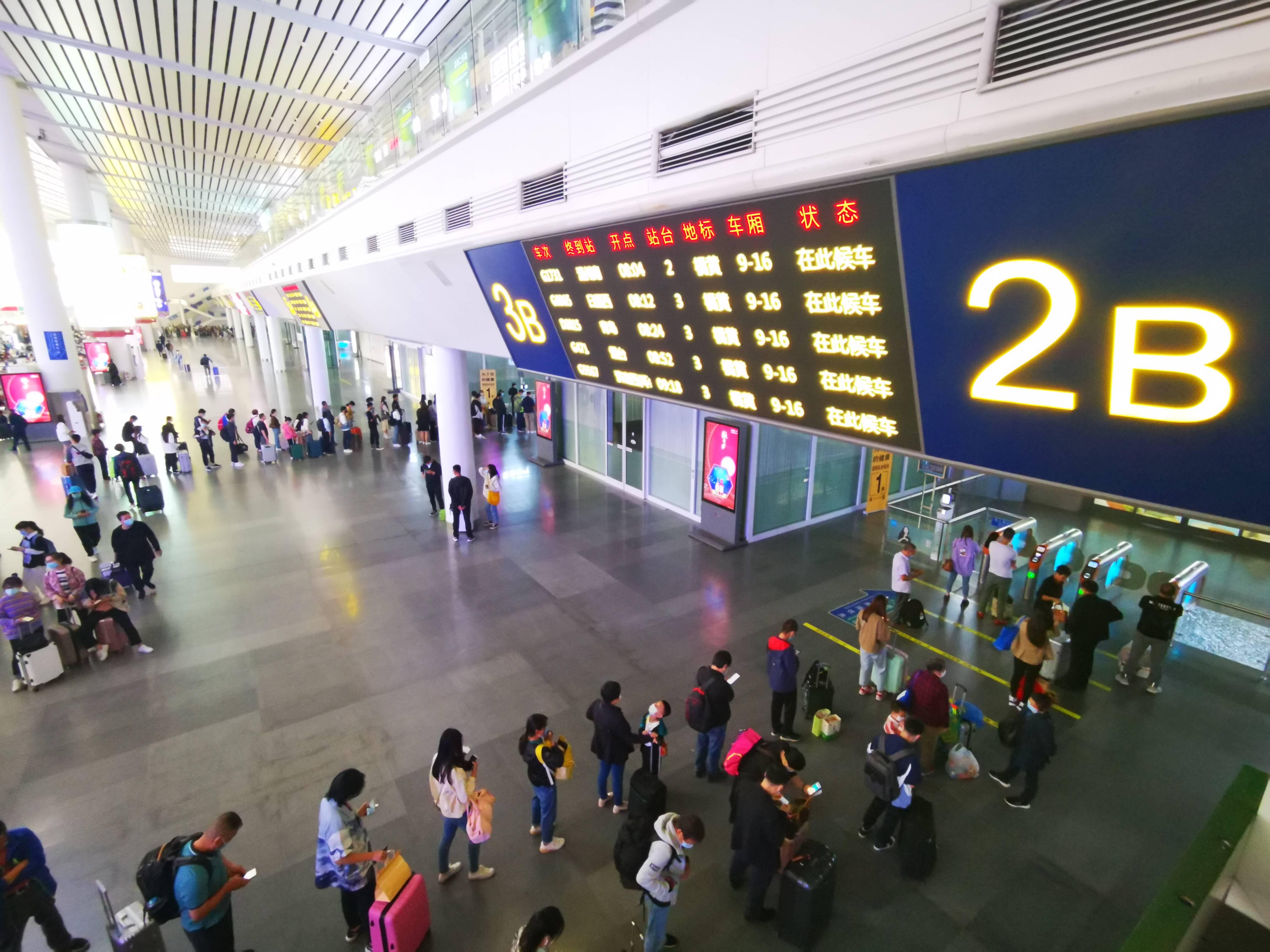 济南三大火车站元旦假期预计发送旅客37.5万人 增开列车6对