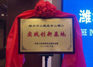 潍坊市峡山区将绿色发展成果充分共享 居民人均可支配收入从3587元增长到19722元