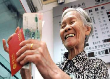 潍坊市居民基础养老金调整已补发到位 162万人受益