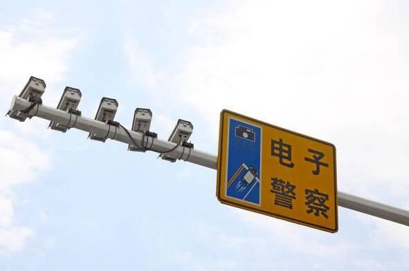 注意!1月5日起聊城昌润南路路段将启用3处抓拍设备