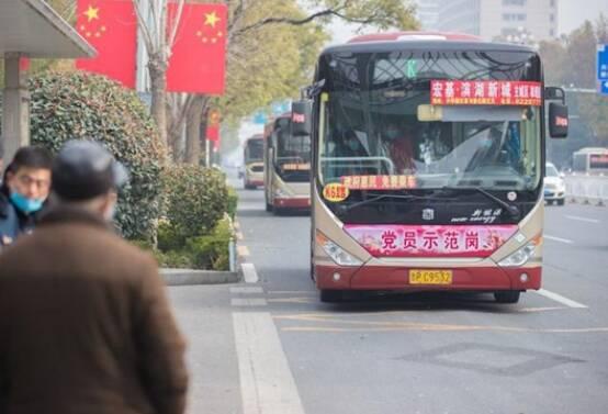 聊城东阿60周岁(含)以上老年人可免费乘坐公交车