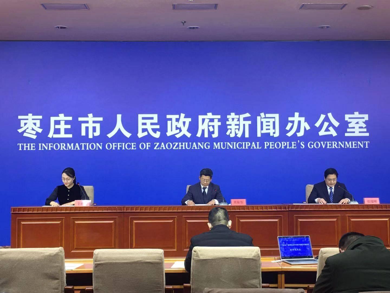"""""""十三五""""期间,枣庄承担6项国家农村改革试验任务"""