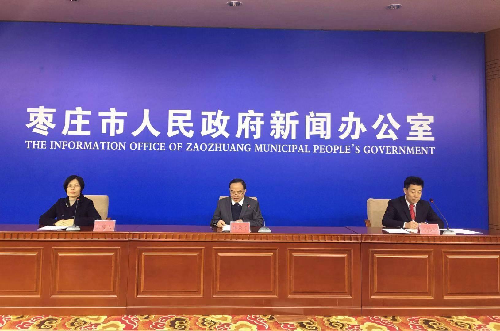 枣庄已投资20多亿元 新建和改扩建校舍200多万平方米