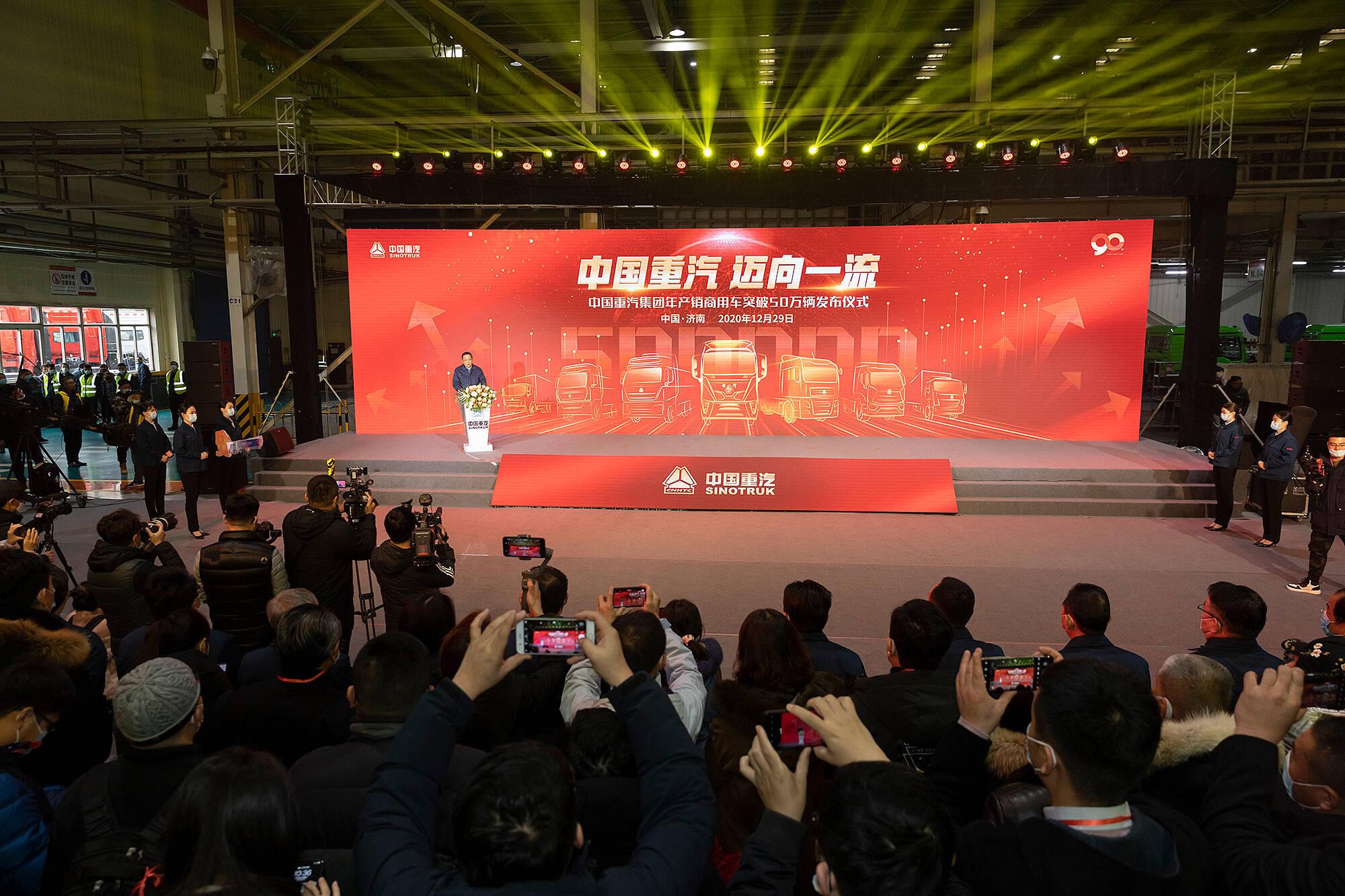 挂帅两年,谭旭光带领中国重汽跑出2.5倍加速度