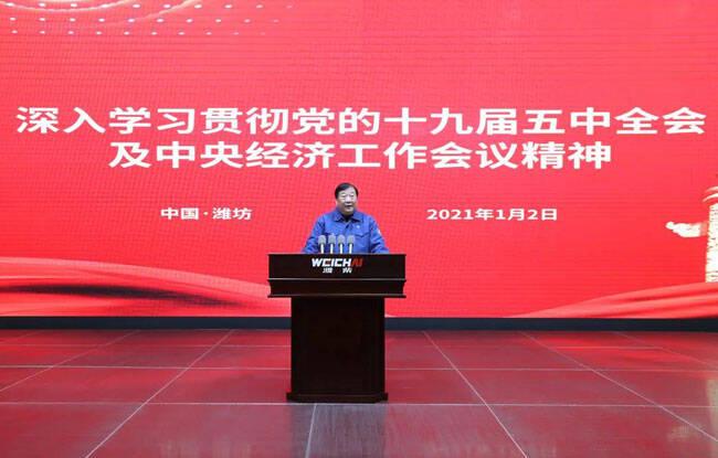收入5000亿 利润200亿    谭旭光2020交出的成绩单