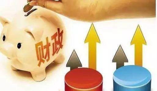 2020年度山东财政账单出炉:收支双创新高,民生支出占比79.4%