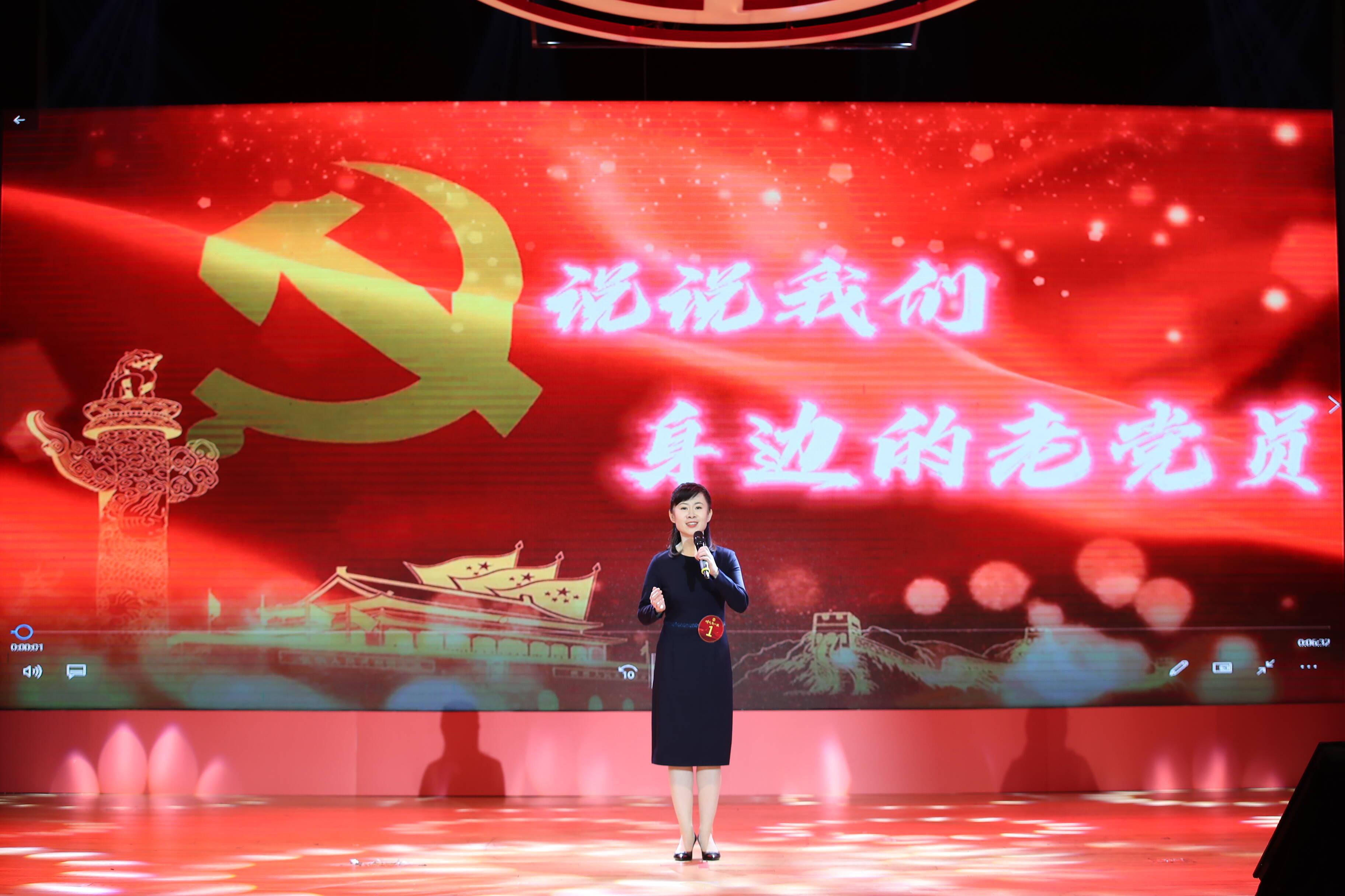 """""""时代新人说""""山东省职工演讲比赛:说说我们身边的老党员!"""