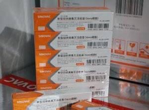 121秒丨新冠病毒疫苗已到货!淄博14处预防接种门诊可预约