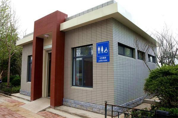 《聊城市公厕管理办法》3月1日起施行!公厕内乱涂抹最高罚款1000元