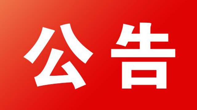 """祈福迎新百公里精英赛暨""""拥抱健康 活力日照"""" 全民健身跑恢复比赛"""