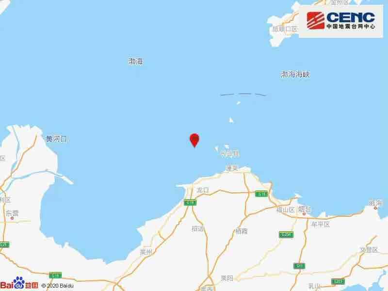 烟台蓬莱海域发生3.8级地震 威海潍坊均有震感 网友:还以为大风吹的楼晃