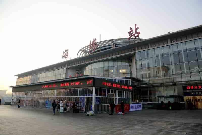 2021年春运淄博火车站预计发送旅客72万人次 加开列车12对