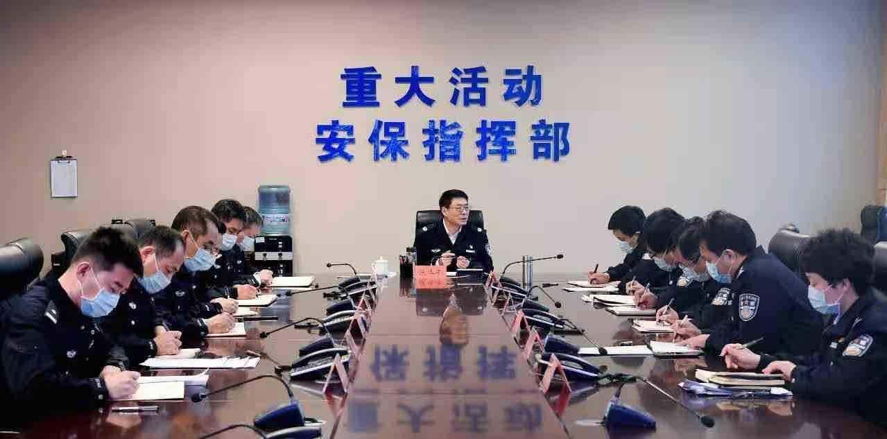 范华平同志主持召开省公安厅疫情防控指挥部会议
