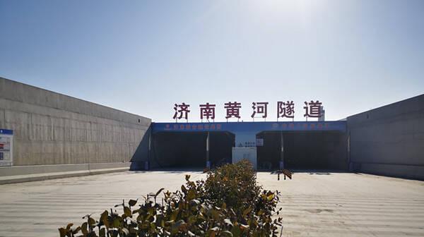 战严寒|寒潮天气施工会受影响吗?记者探访黄河隧道施工现场