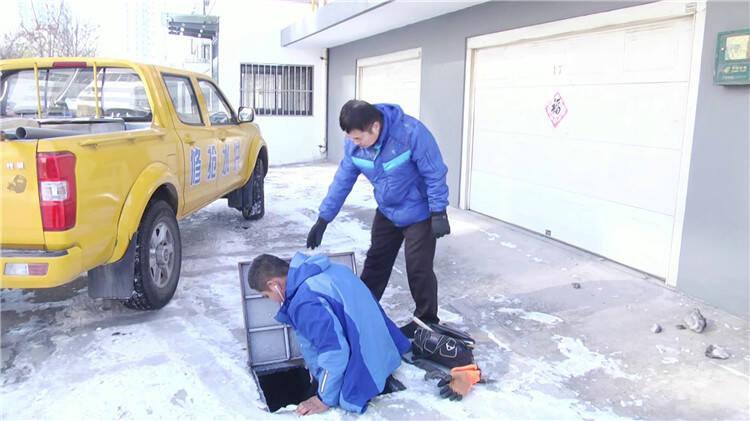 70秒|潍坊高密积极应对极寒天气全力保障居民用水