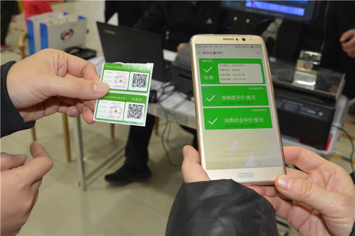 """滨州市市场监管局率先搭建""""民生+智慧""""计量检定平台 创新民生领域计量器具监管"""