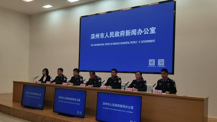 37秒|滨州微警务正式上线! 为全市人民提供24小时随时随地掌上警务