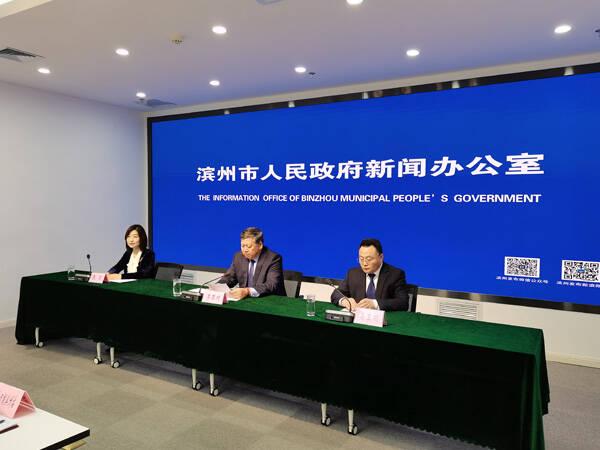 """权威发布丨""""十四五""""期间滨州将投资240.71亿建设重点水利工程 提升水安全保障"""
