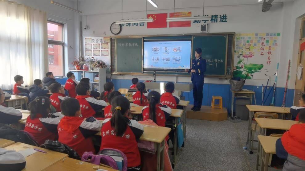 33秒丨滨州消防知识走进课堂 解锁防火小技能