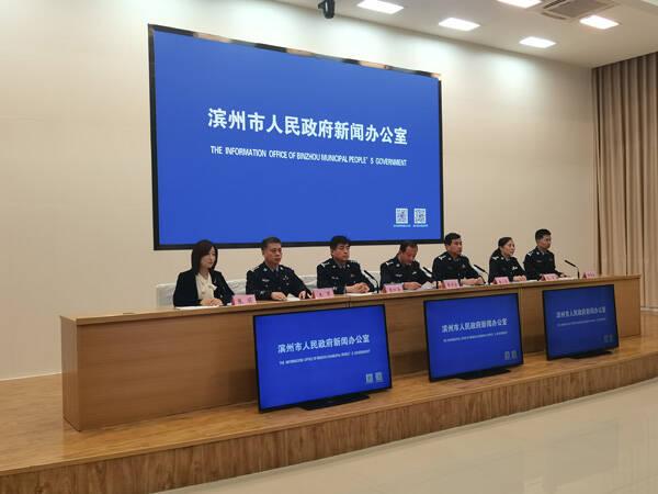 权威发布|临时身份证明、户籍证明 这些户政业务滨州微警务实现全程网办