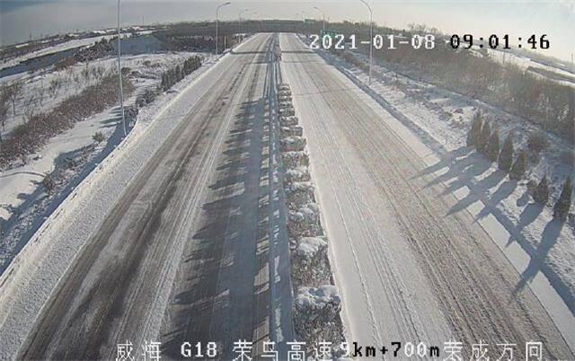 实时高速路况|威海辖区内高速公路收费站解除封闭 恢复通行
