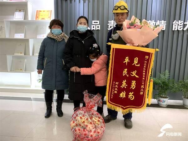 凡人善举汇聚正能量|菏泽多位汉子跃入冰水救人甚至献出生命感动中国