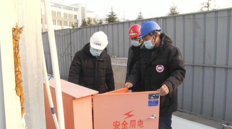 潍坊全市在建工程项目原则上1月13日起全部停止施工