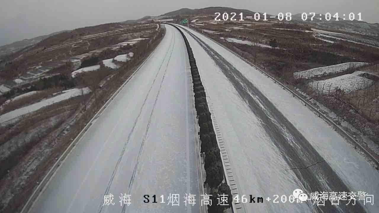 受降雪结冰影响 威海辖区内大部分高速公路封闭