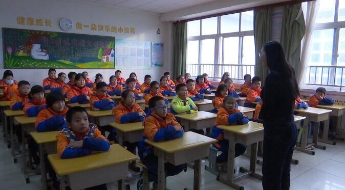 26秒丨日照东港区大班额全部清零 促教育均衡发展