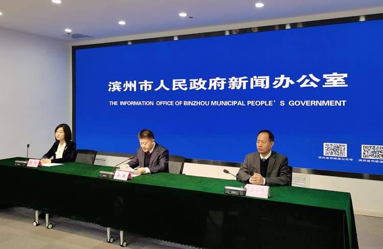 权威发布丨《滨州市城市建筑垃圾处置管理办法》将于3月1日正式实施