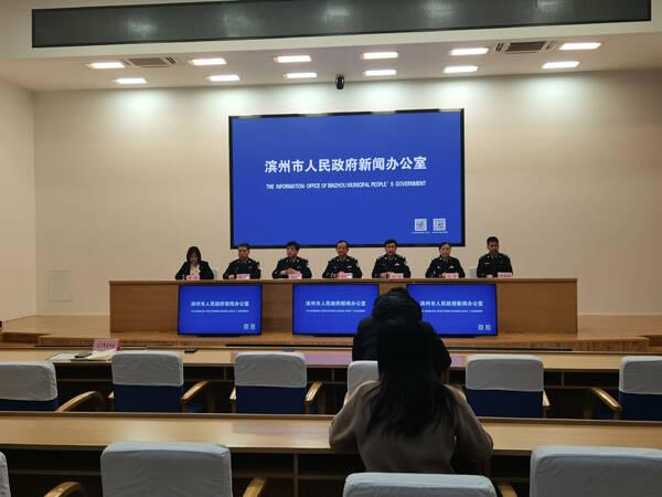"""权威发布丨""""不见面、马上办"""" 滨州微警务可全程网办无犯罪记录证明"""