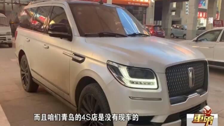 青岛:二手林肯里程表被调11万公里,协商不成车行竟继续隐瞒公里数单方面卖车