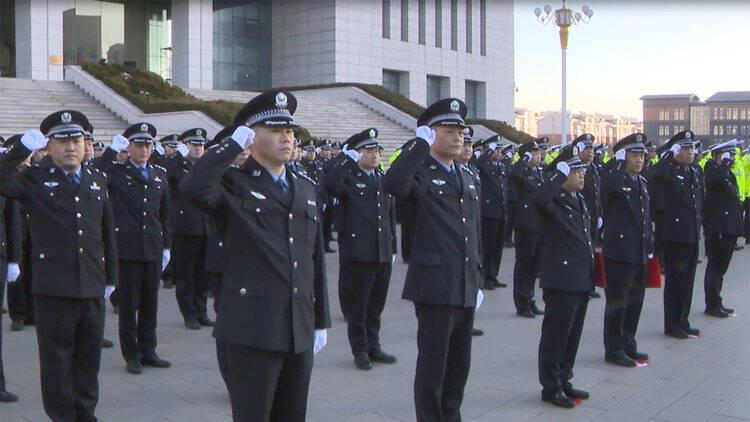 39秒|警旗猎猎、誓言铿锵 邹平公安民警迎接首个人民警察节