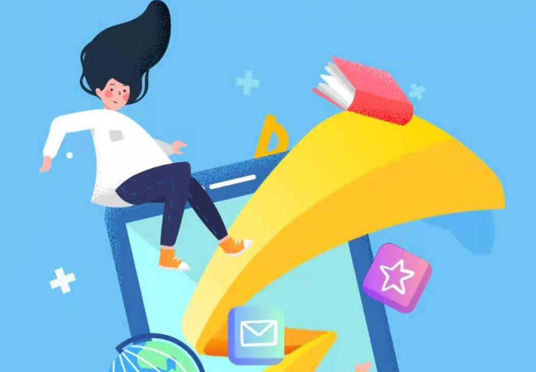 乘风向未来!闪电新闻4周年特别版上线,互动新玩法邀您体验