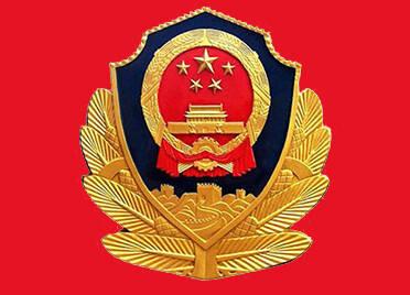 首个中国人民警察节,德州市委市政府向全市人民警察致慰问信